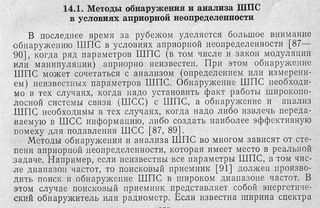 http://sf.uploads.ru/08cZN.jpg