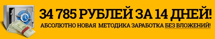http://sf.uploads.ru/0TmFl.png