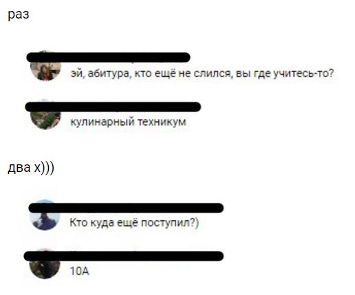 http://sf.uploads.ru/0XDyN.png