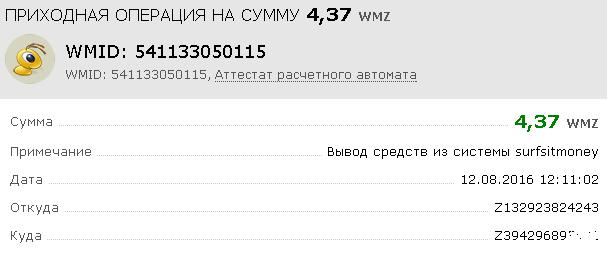 http://sf.uploads.ru/0ZKey.jpg