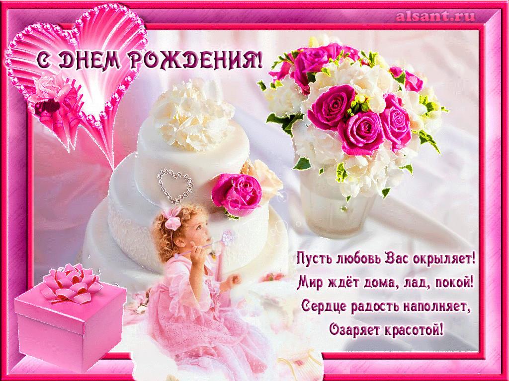 http://sf.uploads.ru/0ej7F.jpg