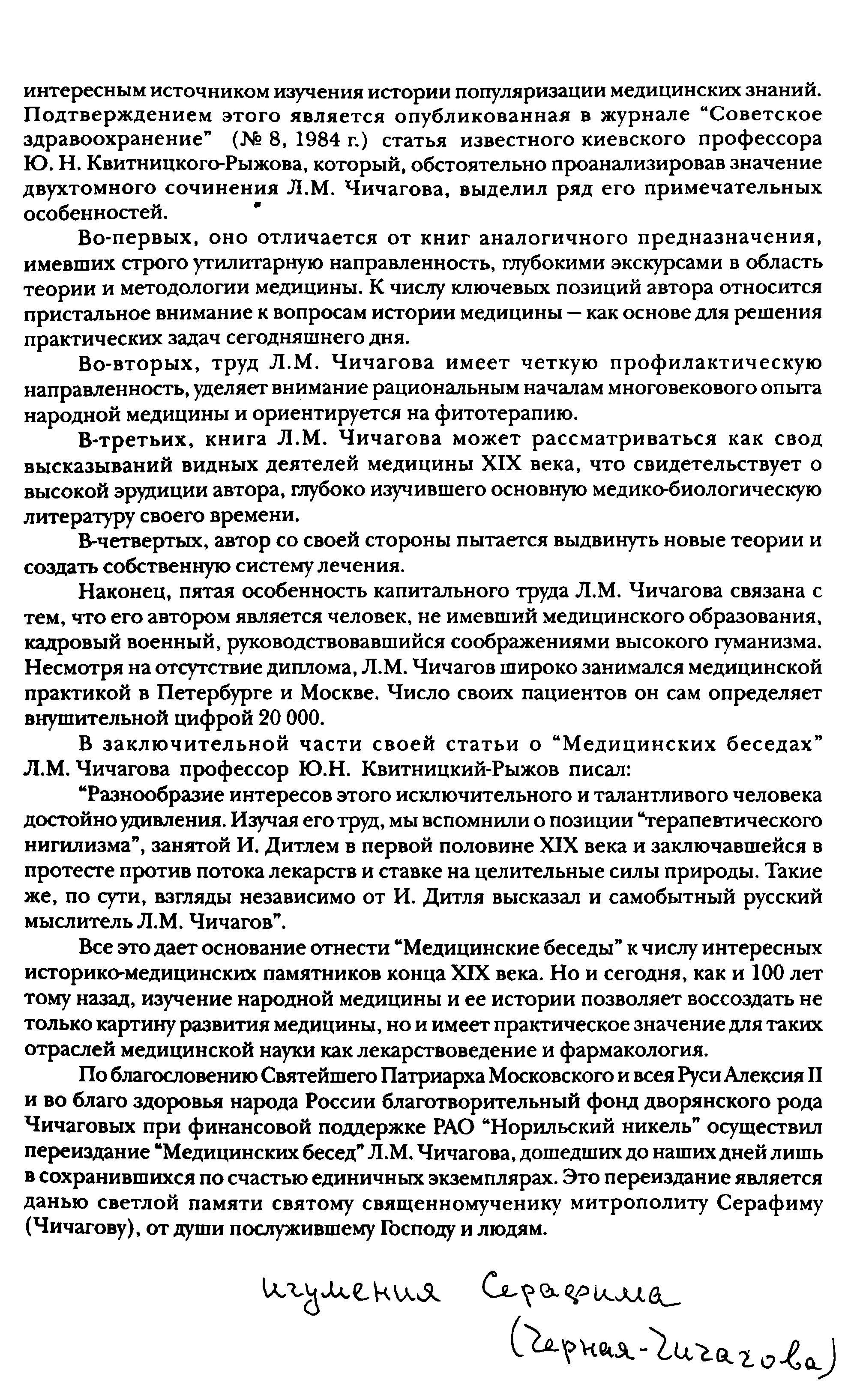 http://sf.uploads.ru/0mGO1.jpg