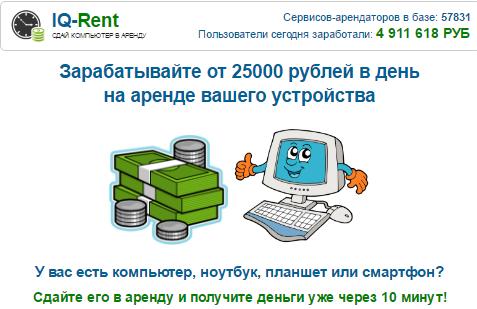 http://sf.uploads.ru/0qNI2.png