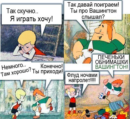 http://sf.uploads.ru/0rxbn.png