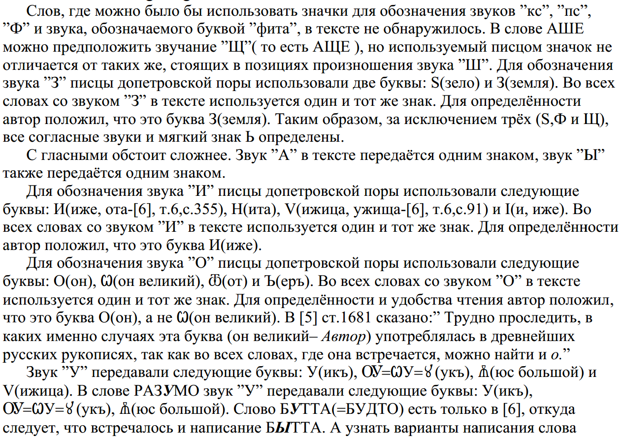http://sf.uploads.ru/1IGOZ.png