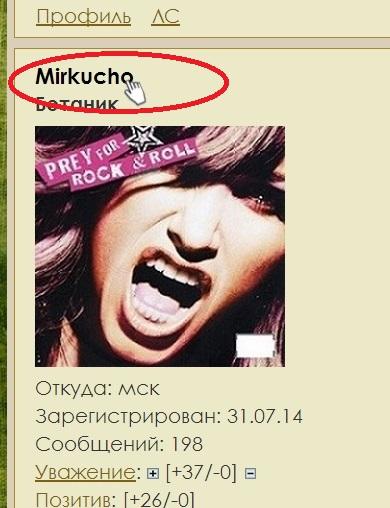 http://sf.uploads.ru/1ZwgK.jpg