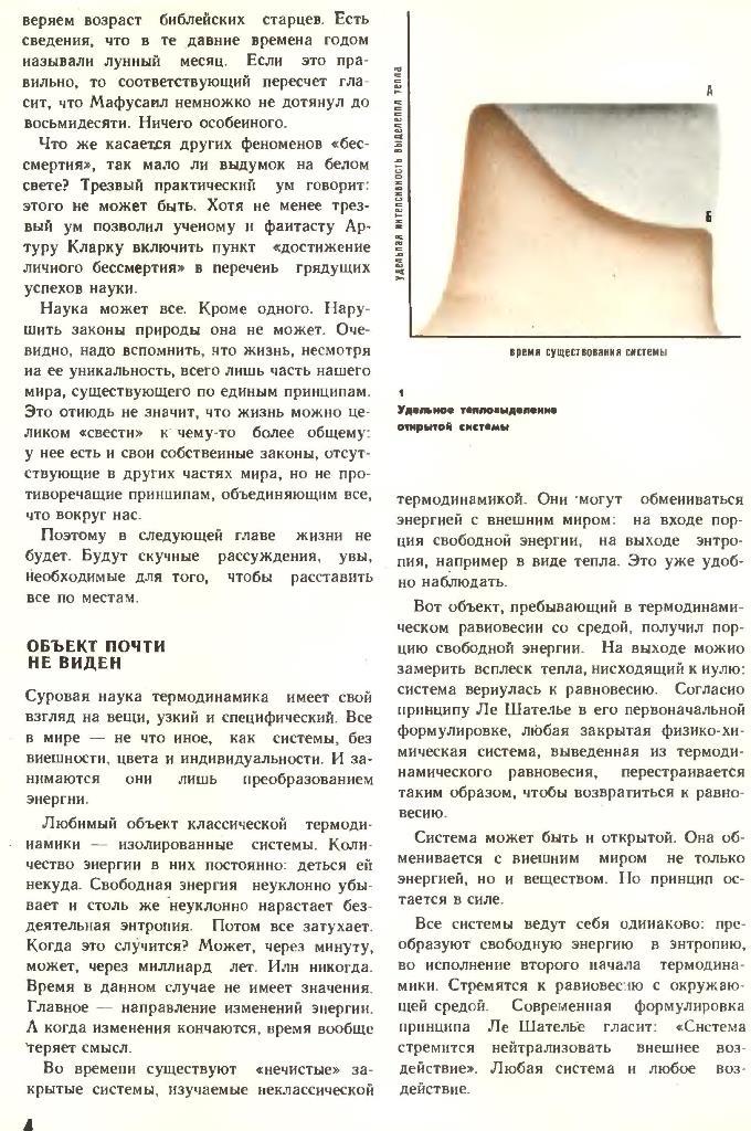 http://sf.uploads.ru/1dUAu.jpg