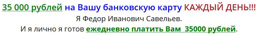http://sf.uploads.ru/1ibkP.png