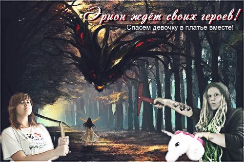 http://sf.uploads.ru/1msoG.jpg