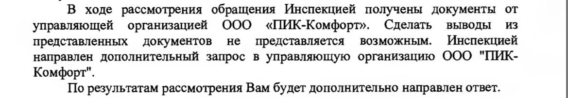 http://sf.uploads.ru/1vd2K.jpg