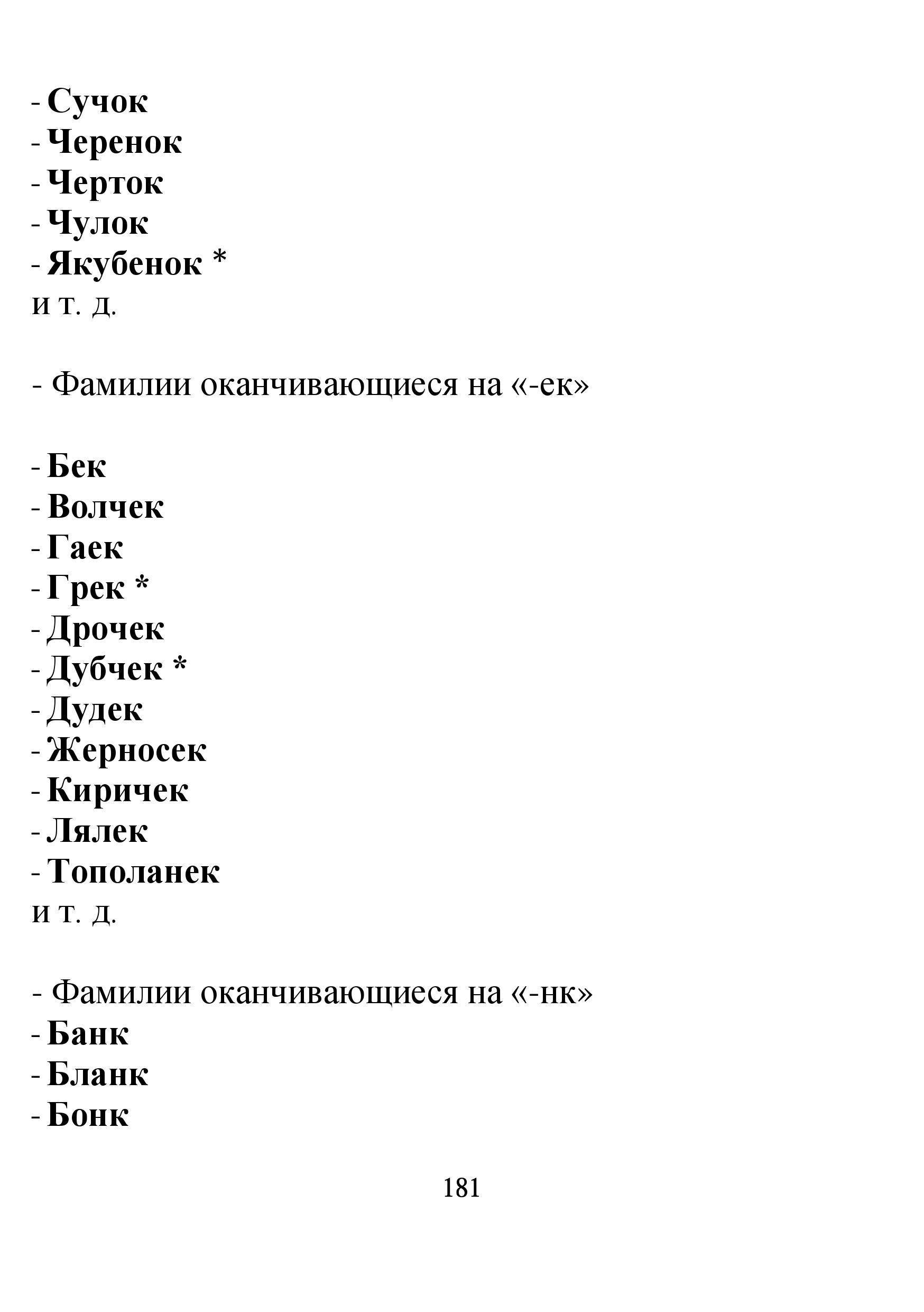 http://sf.uploads.ru/2ILwa.jpg