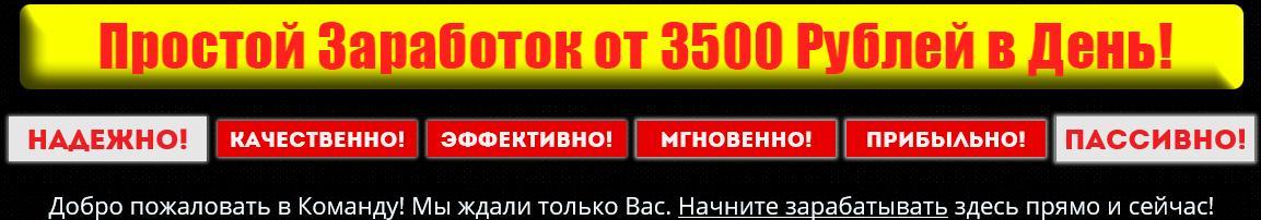 http://sf.uploads.ru/2LDaN.jpg