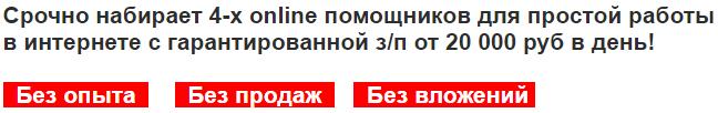 http://sf.uploads.ru/2QlRV.png