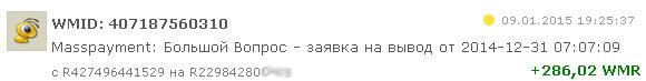 http://sf.uploads.ru/2TlkG.jpg