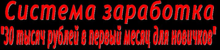 http://sf.uploads.ru/2eHME.png