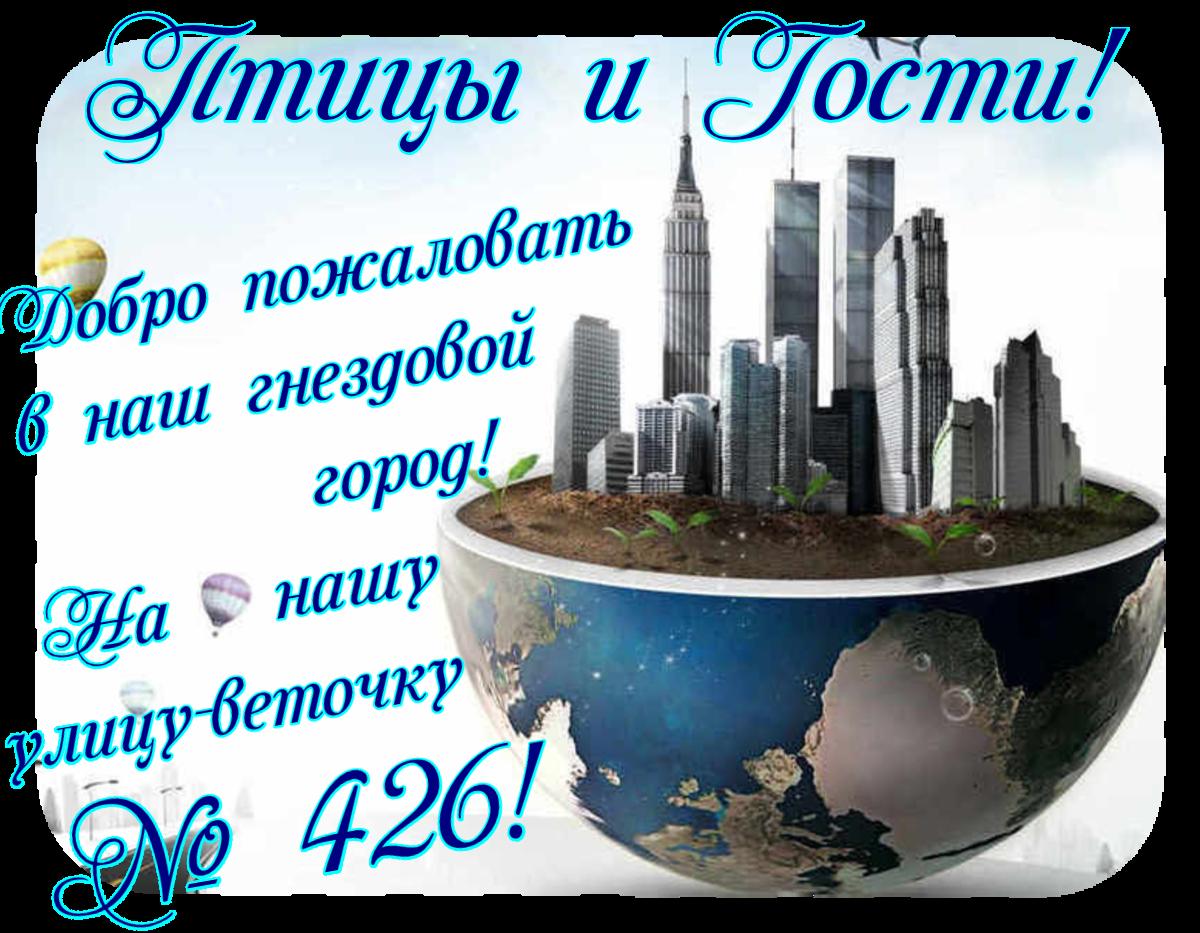http://sf.uploads.ru/2kD1b.png
