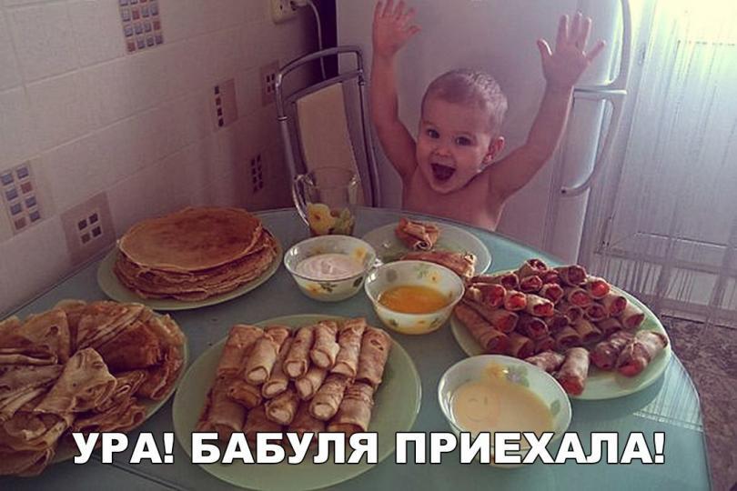 http://sf.uploads.ru/2kSsf.jpg