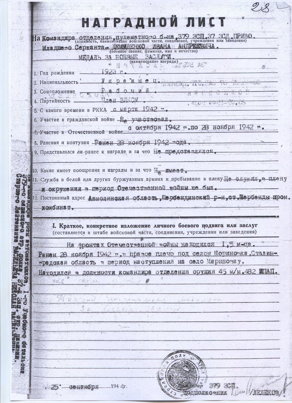 http://sf.uploads.ru/308bd.jpg
