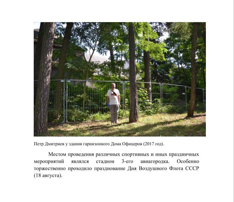http://sf.uploads.ru/3NPwf.jpg