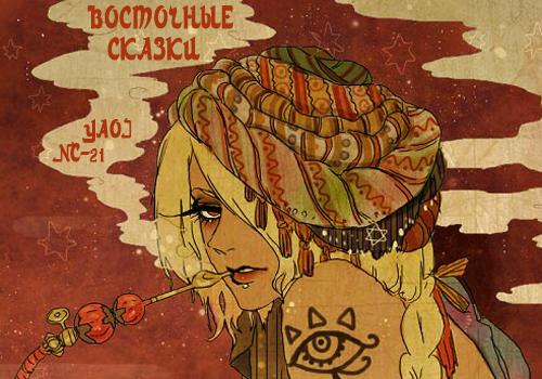 http://sf.uploads.ru/3YDJA.png