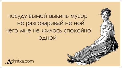 http://sf.uploads.ru/3qt6D.jpg