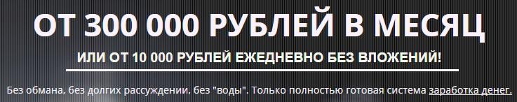 http://sf.uploads.ru/3reTE.png