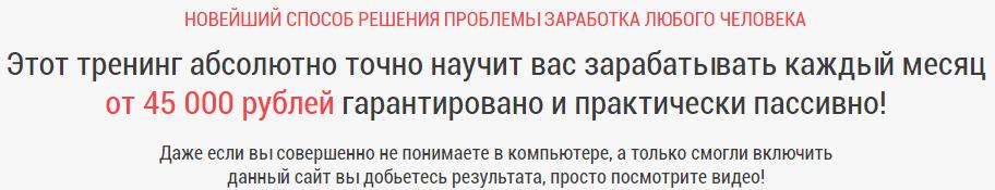 http://sf.uploads.ru/3zpfN.png