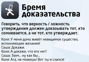 http://sf.uploads.ru/407lA.jpg