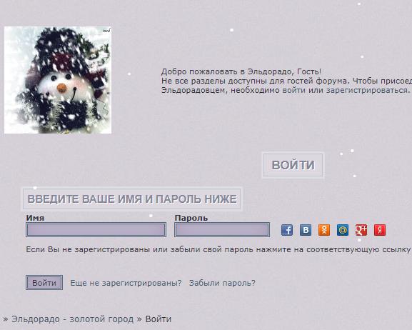 http://sf.uploads.ru/4Bqyl.png