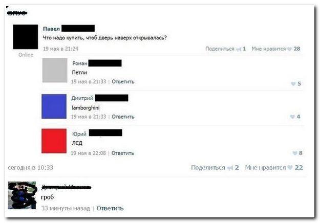 http://sf.uploads.ru/4GANW.jpg