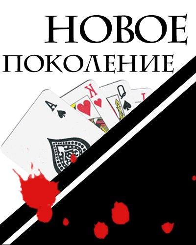 http://sf.uploads.ru/4P1eW.jpg
