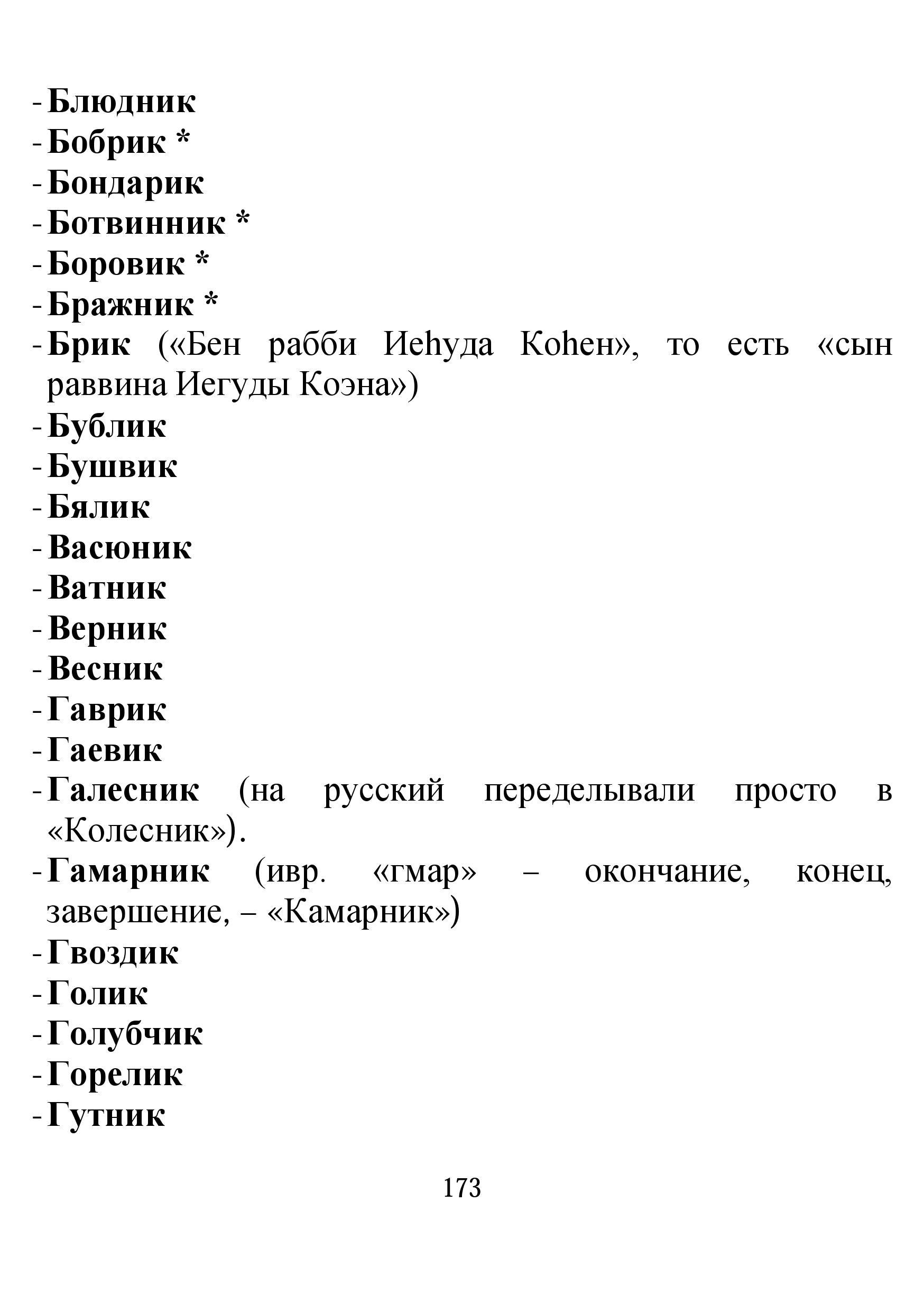 http://sf.uploads.ru/4Pjbm.jpg