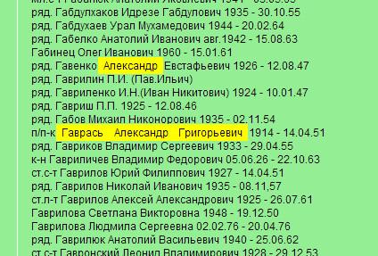 http://sf.uploads.ru/4aN70.jpg