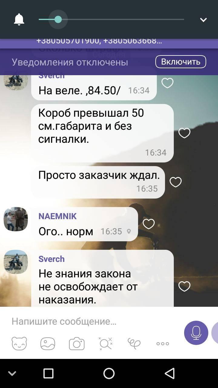 http://sf.uploads.ru/4afRh.jpg