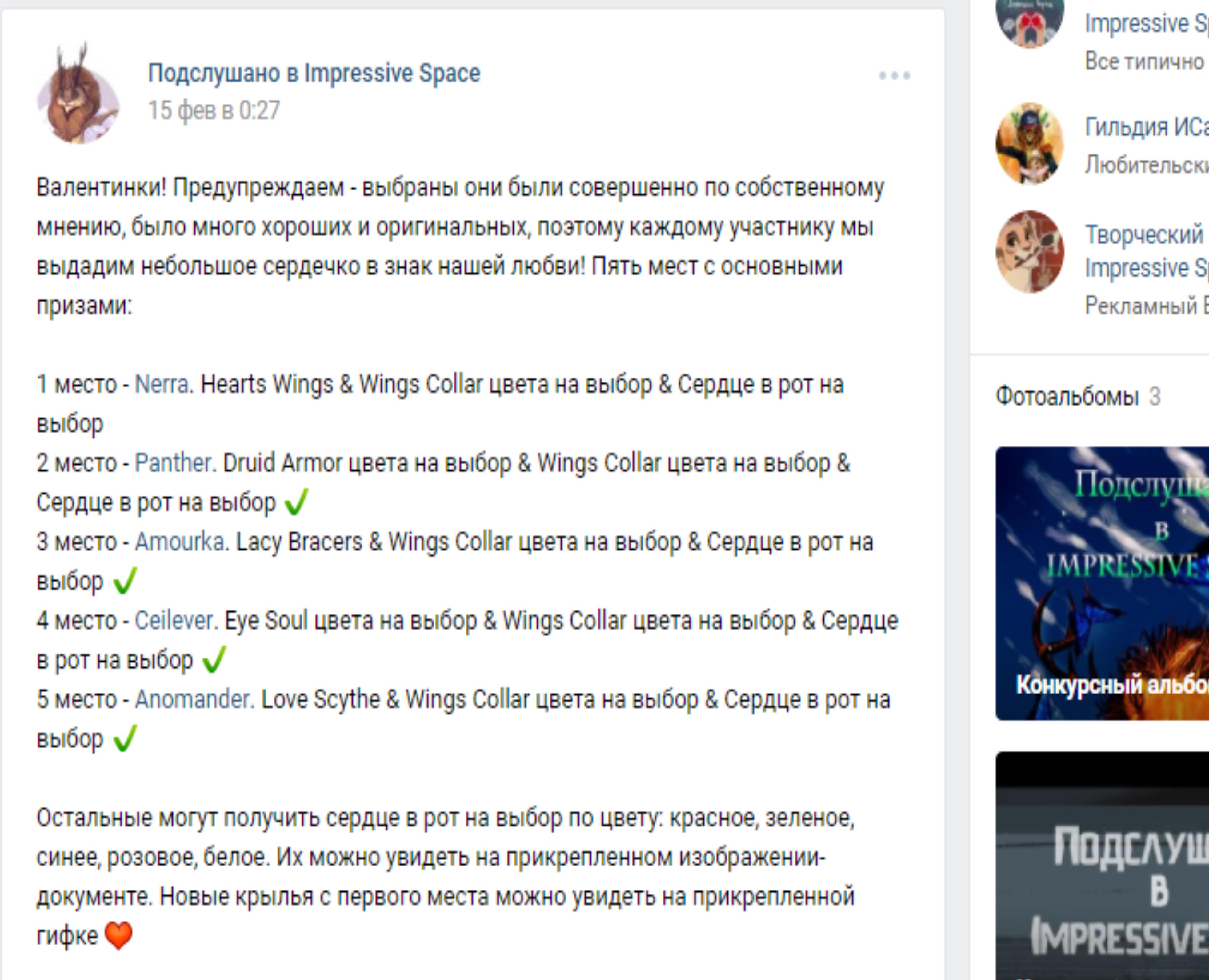http://sf.uploads.ru/4mwN5.png