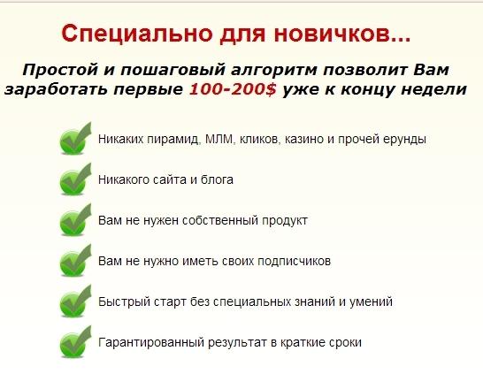 http://sf.uploads.ru/53Vrx.jpg