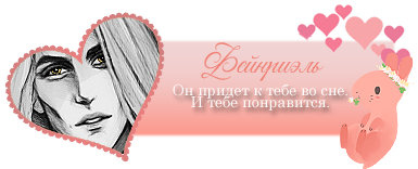 http://sf.uploads.ru/5DPgT.png