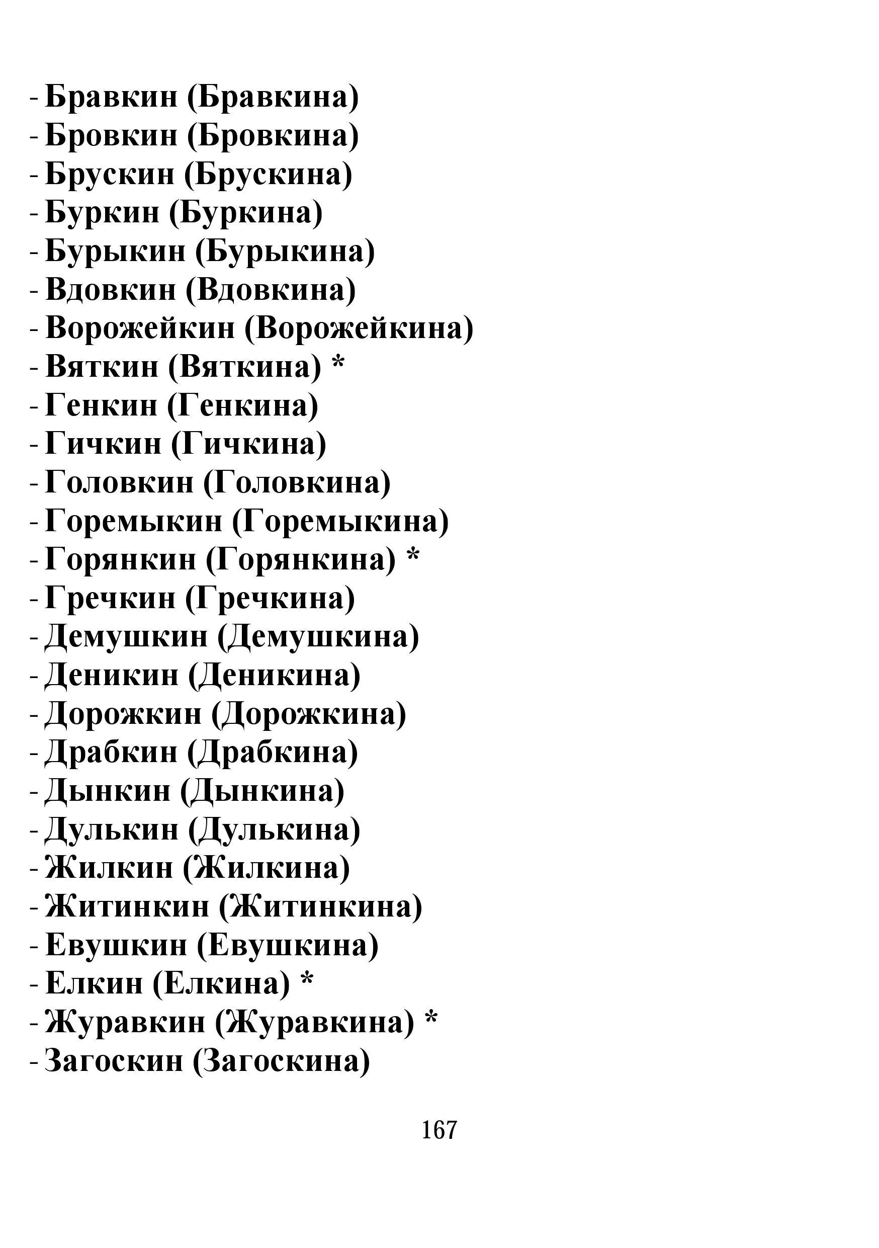 http://sf.uploads.ru/5a6Vy.jpg