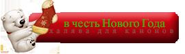 http://sf.uploads.ru/5hvIJ.png