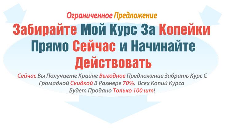 http://sf.uploads.ru/6I0GR.jpg