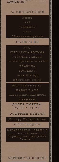 http://sf.uploads.ru/6dKta.jpg
