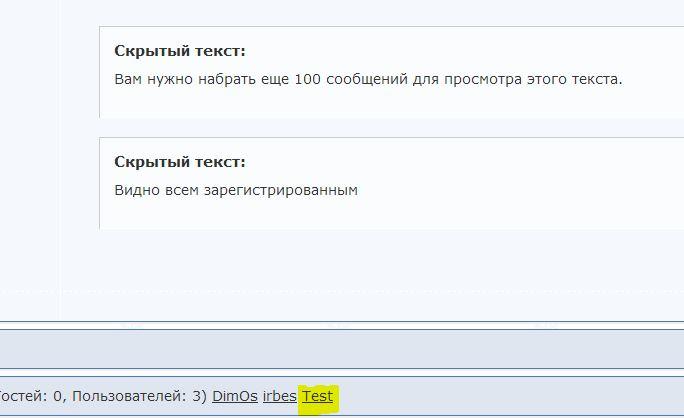 http://sf.uploads.ru/6i48X.jpg