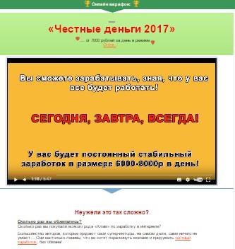 http://sf.uploads.ru/6ktmZ.jpg