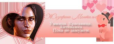 http://sf.uploads.ru/6lJMC.png