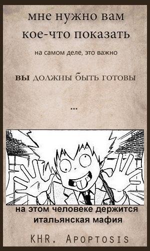 http://sf.uploads.ru/6sEFm.jpg