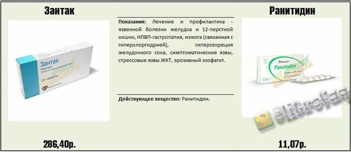 http://sf.uploads.ru/7Coxf.jpg