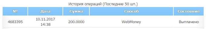 http://sf.uploads.ru/7EWak.png