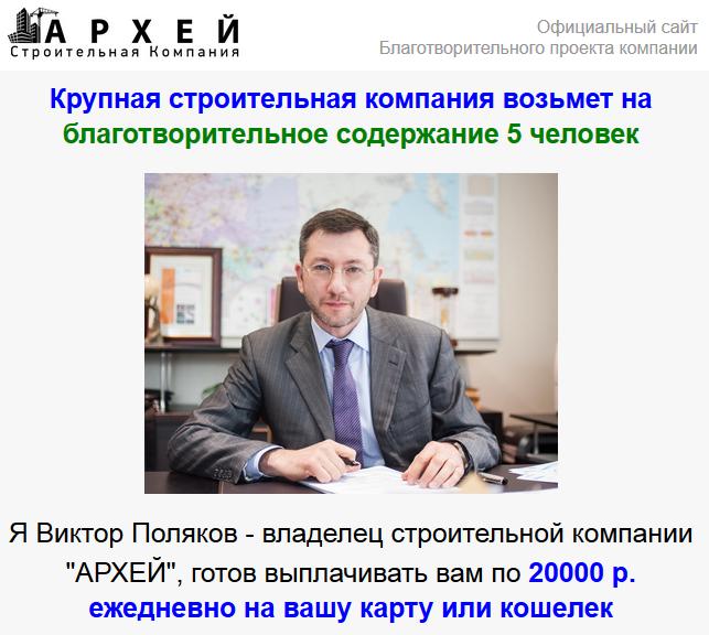 http://sf.uploads.ru/7QO8b.png