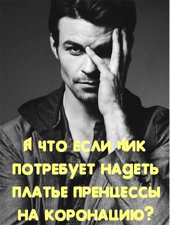 http://sf.uploads.ru/7oeNf.jpg