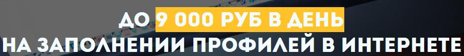 http://sf.uploads.ru/7pBgC.png